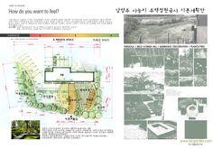 야외무대/공연장 (От Urban Garden AIN.Ltd)