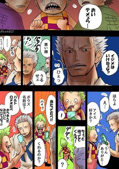 滝波タイキ (@taiki821) さんの漫画 | 190作目 | ツイコミ(仮) Anime One Piece, One Piece Comic, Leorio Hxh, Anime Dad, One Peace, Zoro, Anime Comics, I Love Anime, Geek Stuff