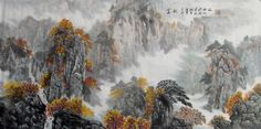 Mountain Landscape Abstract art Chinese Ink Brush Painting, 138*68cm Chinese wall scroll painting Freehand brush work Artist original works of handwriting Rice paper Traditional art painting. USD $ 209.00