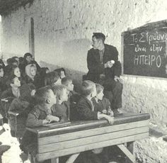 An elementary school, Epirus, Greece, 1950 Greece Pictures, Old Pictures, Old Photos, Vintage Photos, Greece History, Greece Photography, Ancient Greek Art, Greek Culture, Greek Music