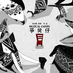 Musical Chairs  爭 凳 仔 by Doralice TO, via Behance