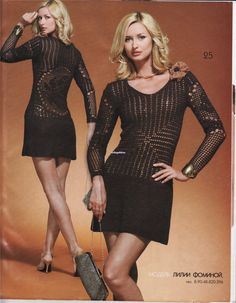 Черное платье филейкой