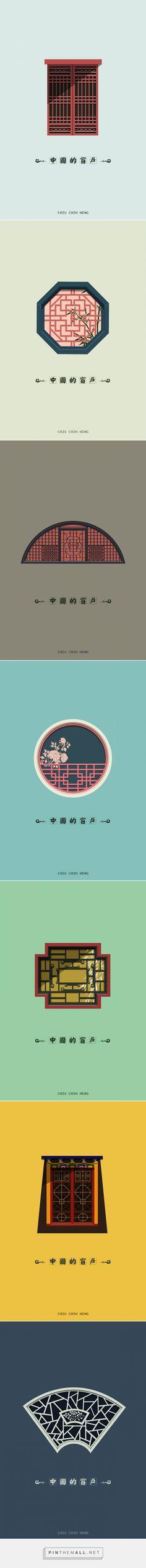 中国的窗户|商业插画|插画|Tomi_Chiu - 原创设计作品 - 站酷 (ZCOOL)... - a grouped images picture - Pin Them All