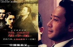 "Three movie adaptations of TVB's classic 1980 television drama series ""The Bund"" is reportedly in the making."