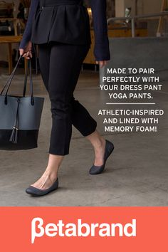Made to pair perfectly with your Dress Pant Yoga Pants. Athletic-inspired & lined with memory foam!