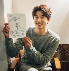 Happy New Year 2017 from Gong Yoo !
