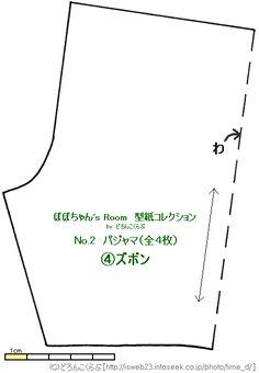 【ぽぽちゃん's Room】型紙コレクション No.2 パジャマ