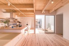 Small Japanese House, Japanese Home Design, Japanese Kitchen, Pantry Design, Kitchen Design, Life Design, House Design, Japan Interior, Interior Decorating