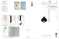 [ idea-mag.com ] » idea magazine » IDEA No.346 : heiQuiti Harata: Yes, I see.