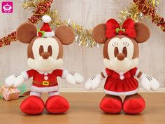 Mickey in Minnie Christmas