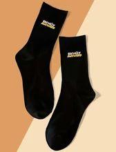(1) 'Socially Awkward' Black Crew Sock – Pretty Feet Trinkets Bootie Socks, Sock Ankle Boots, Comfy Socks, Black Socks, Cute Boots, Woman Fashion, Pinterest Marketing, Crew Socks, Awkward