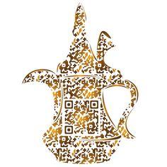Arabic Style - Coffee Pot QR Code