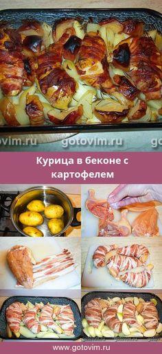 French Toast, Cooking, Breakfast, Food, Cuisine, Kitchen, Meal, Eten, Meals