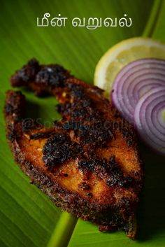 Tamilnadu style fish fry made with simple homemade instant fish masala. This is almost a staple at our house, typical sunday samayal must have for us, be it any rice item . Fried Fish Recipes, Tilapia Recipes, Seafood Recipes, Cooking Recipes, Prawn Recipes, Fish Recipes Indian Style, Lamb Gravy, Mutton Curry Recipe, Kerala Food