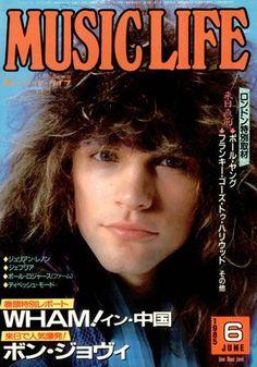Music Life 06 June 1985