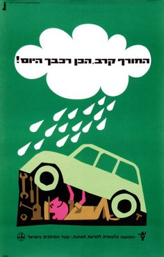 """""""Winter is close. Prepare your car today!"""" 