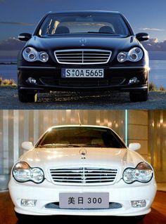 Copy cat cars  Mercedes C vs Geely Merrie 300