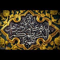Inside shrine of Imam Hussain A.S