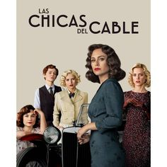 Season 4 of Cable Girls (Las Chicas del Cable) is full of twists, turns, and excitement as the friends deal with a huge crisis – prison. Best Series, Tv Series, Decades Fashion, He Is Able, Hopeless Romantic, Season 4, Girl Fashion, Fashion Outfits, Girl Power