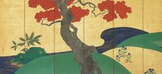 酒井抱一の'朱楓図屏風' Autumn, from Summer and Autumn. One of a Japanese folding screen pair. Japanese Screen, Japanese School, Japanese Painting, Child Day, Japan Art, Art Pieces, Wallpaper, Drawings, Illustration