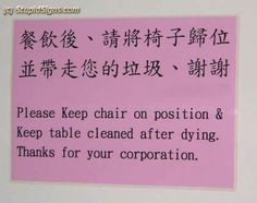 I'll try to remember to clean the table and push the chair back in after I die