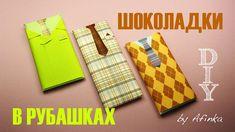 Отличный подарок мужчине или коллеге: Шоколадки в рубашках / Chocolate in a Shirt / Afinka