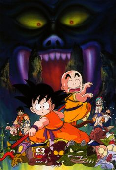 #Goku Dragon Ball #movie #pelicula
