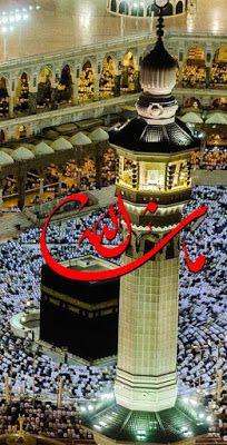 خلفيات اسلامية حديثة للموبايل Islamic Wallpapers أجدد صور اسلامية ودينية للموبايل وخلفيات اسلامية بجودة Hd أحدث خلفيا Smartphone Wallpaper Smartphone Wallpaper