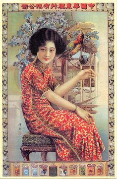 Vintage Chinese Shanghai Poster Girl. Delicate beauty seen with colorful bird and a fairly elaborate background. The red and white in her dress mean joy and prosperity. Though I don't know for certain, this looks to be an advertisment for tobacco products. Dates from 1930s Shanghai.