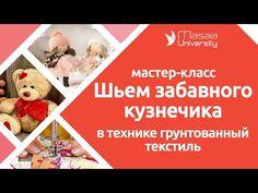 Мастерская кукольных дел. День 6. Анастасия Голенева - YouTube
