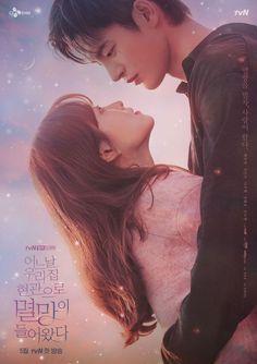 ★★★ New Korean Drama, Korean Dramas, Kdrama, Park Bo Young, Seo In Guk, Lee Seung Gi, Fantasy Romance, New Poster, Film Poster
