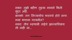 Pin By Ameer Afzaly On Muskurate Rahiye Funny Jokes In Hindi