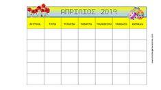 Ρουτίνες Νηπιαγωγείου: Πίνακες αναφοράς για τις μέρες, τις εποχές και τους μήνες. Kindergarten, Blog, Kindergartens, Blogging, Preschool, Preschools, Pre K, Kindergarten Center Management, Day Care