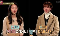 Gong Seung Yeon and TWICE's Jungyeon's cute baby pics are revealed! | http://www.allkpop.com/article/2016/02/gong-seung-yeon-and-twices-jungyeons-cute-baby-pics-are-revealed