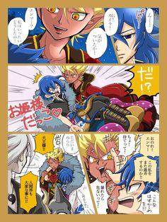 Youkai Watch, Anime Guys, Comics, Manga Anime, Entertainment, Drawings, Manga Drawing, Anime Boys, Cartoons