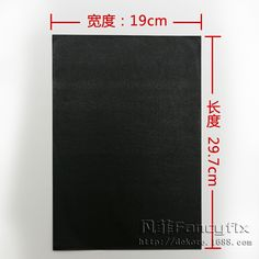 20*30 cm Creative mini removable note plate Can be reused erase  black message paper  Z497