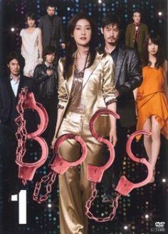 Add Boss to your dramalist at: http://mydramalist.com/japanese-drama/175/boss