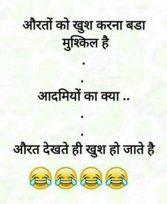 Funny sexy story in hindi