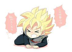 Imagenes Hot De Black Y Zamasu 2 - Chapter 182 - Wattpad Goku Black Super Saiyan, Black Goku, Zamasu Black, Bipper, Marvel Villains, Fandoms, Awesome Anime, Manga, Artist At Work