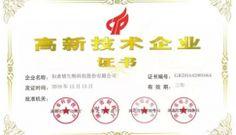 """Ruyiqing Biotechnology Company gains """"High-tech Enterprise"""" certificate"""