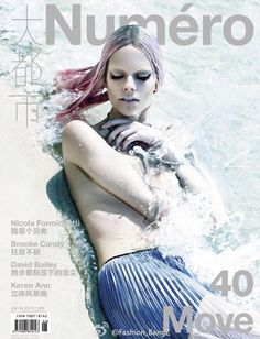 Numéro China # 40 June / July 2014   Lexi Boling