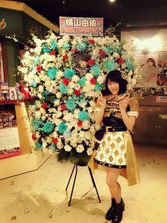 Yokoyama Yui, #AKB48 #2017
