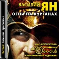 радиоспектакли онлайн бесплатно / Блог им. gegegilidabalra / Интернет-журнал сайта Кувалда.Ру