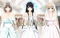 Group of Men Marry Anime Characters in a VR Wedding Ceremony