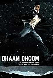 Dhaam Dhoom 2008
