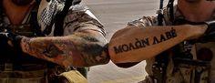 Molon Labe tattoo.