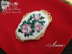 "Beaded Brooch ""Anna"" by  Lady Lunar Cat. Author's design, Japanese seed beads. Length 2.5 cm, width 2 cm. Copy and plagiarism without permission is prohibited. Брошь из бисера ""Анна"" от Леди Кошки/ Пані Киця / Lady Lunar Cat. Авторский дизайн, японский бисер. Длина 2,5 см, ширина 2 см. Копирование и плагиат без разрешения  запрещены. beads, peyote, beadwork, handmade, Lady Lunar Cat, brooch, brick, beading, bead work, ,  gold, rose, roses, bouquet, white, pink, green, Anna, vintage"