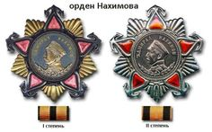 Soviet Union - Order of Nakhimov 1st Class (left) and 2nd Class (right).