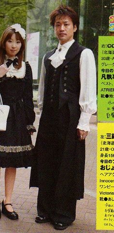 Gothic Lolita and Ouji Aristocratic Models