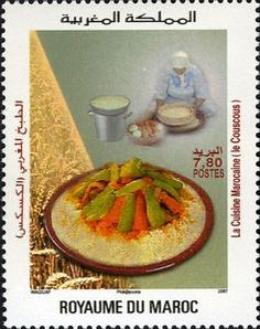 Timbre Collection, Couscous How To Cook, Moroccan Party, Art Postal, Food Stamps, Arabic Funny, Mets, Stamp Collecting, Postage Stamps